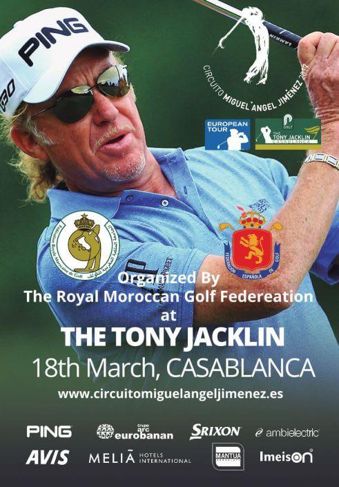 golf el jadida, pullman golf mazagan, golf el jadida maroc, actualite golf, évenement, EL Jadida